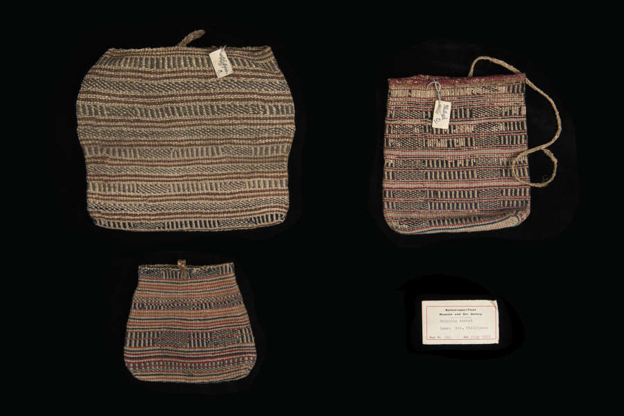 OROMO BAGS. ETHIOPIA